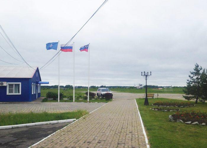 центр МЧС России ПС2